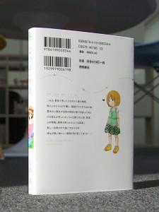 RYU_natsu_DSC_0559