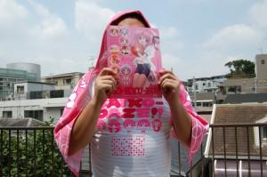 Roukyu_DSC_0418
