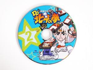 DDanime_DVD2_DSC_0674